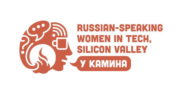 russian-women-in-tech